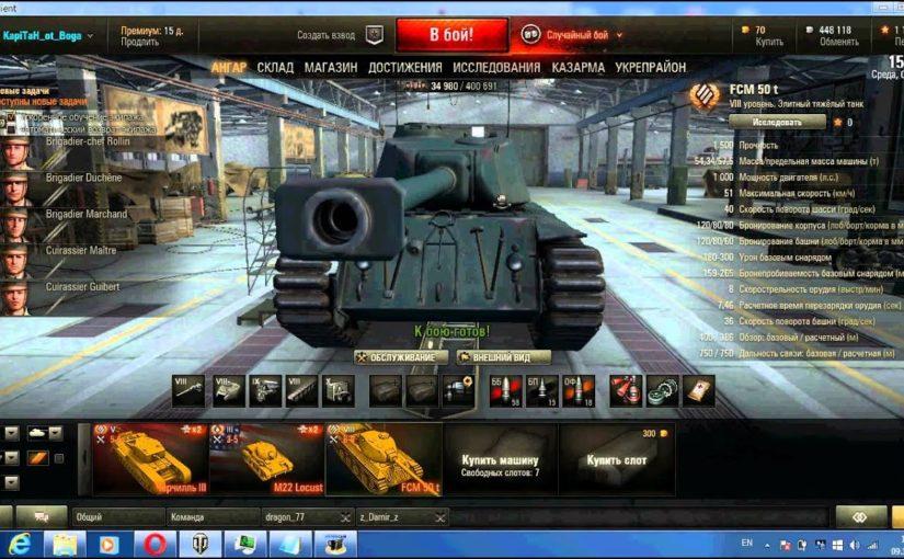 Особенности прокачки твинка в World of Tanks