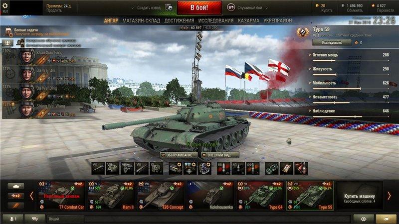 Требования для эффективной прокачки твинка в World of Tanks
