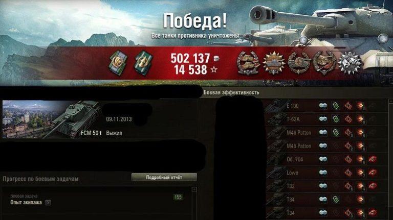 Техника для поднятия процента побед и КПД в World of Tanks