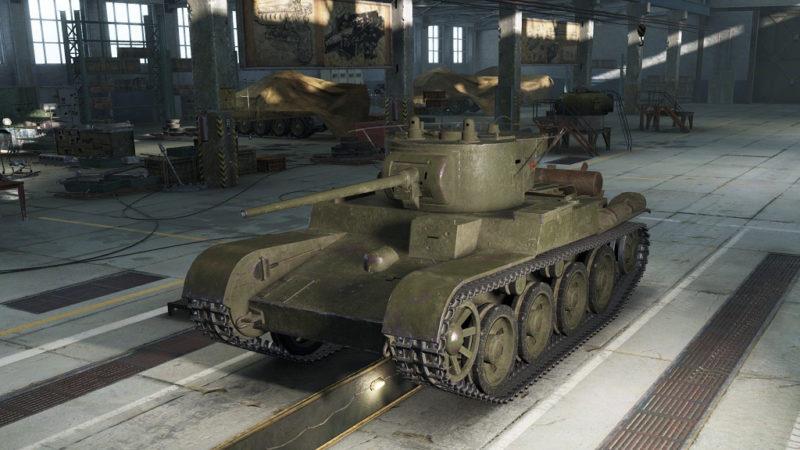 Танк T-46