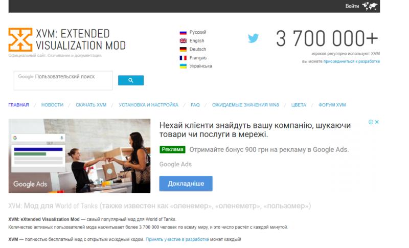 Сайт modxvm.com