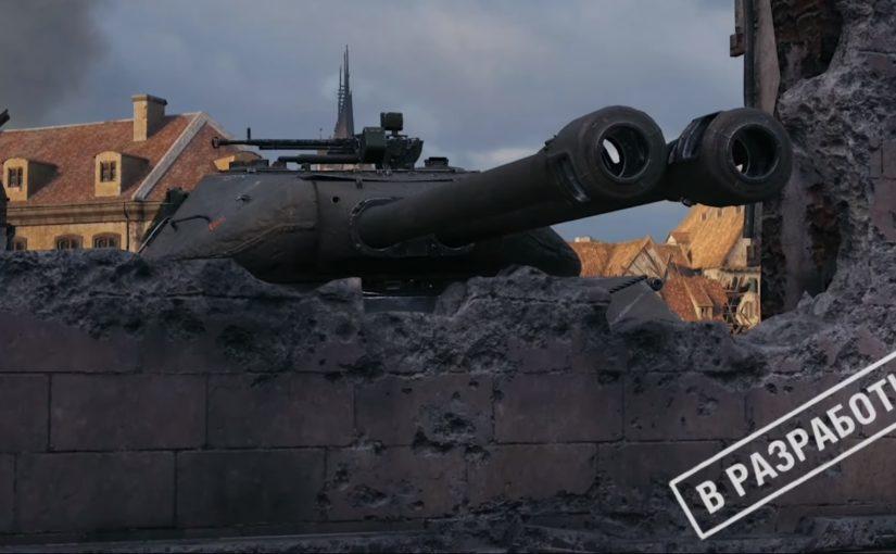 Техника с двойным орудием в WoT – особенности геймплея